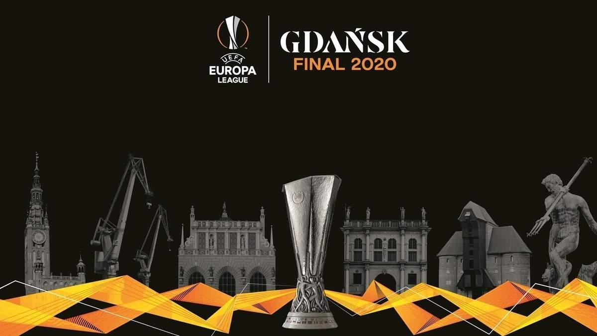 Ліга Європи: хто вийшов в 1/8 фіналу