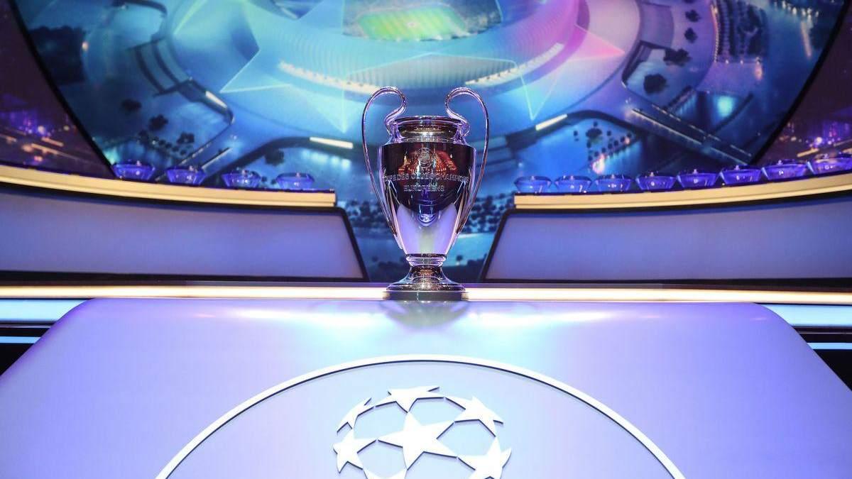 Матчі 1/8 фіналу Ліги чемпіонів