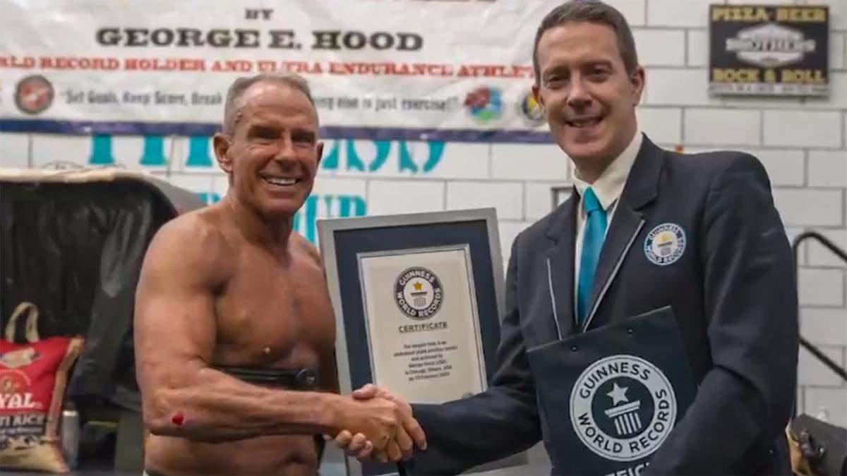 Світовий рекорд по стоянню в планці, Джордж Худ – дивитися відео