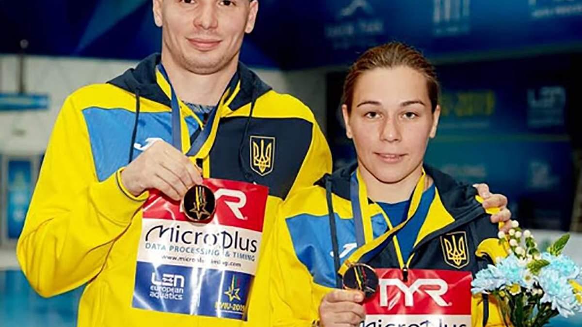 Вікторія Кесар і Станіслав Оліферчик