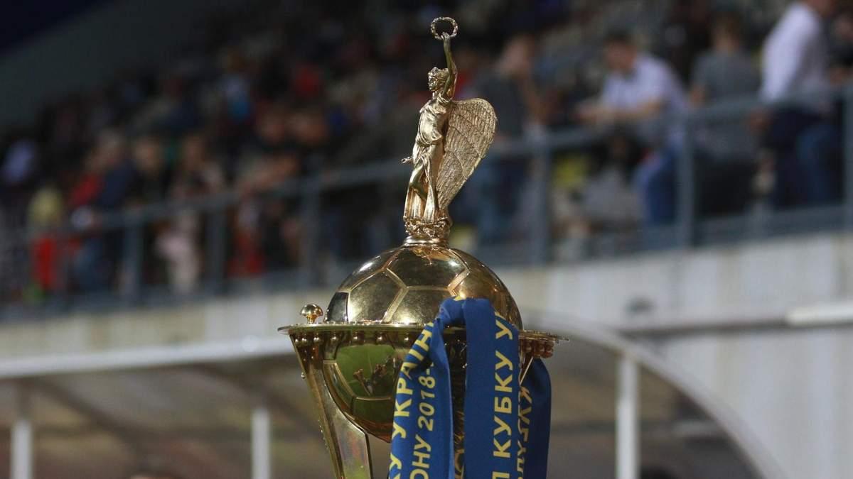 Кубок України з футболу: визначено дати та місця проведення матчів 1/4 фіналу