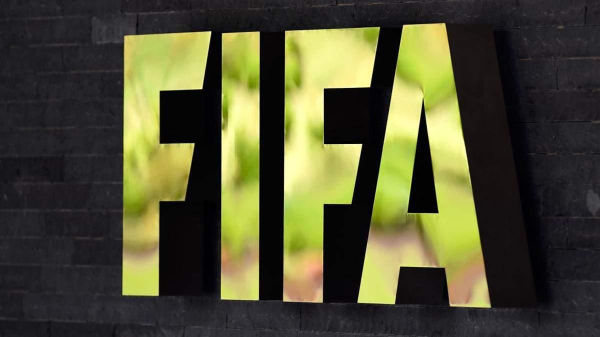 Зміна оренди гравців від ФІФА