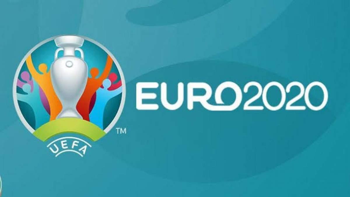 УЄФА проведе екстрене засідання з питання загрози Євро-2020 у зв'язку з коронавірусом