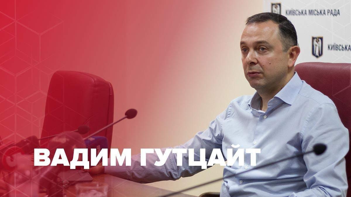 Вадим Гутцайт очолив міністерство спорту: що про нього відомо
