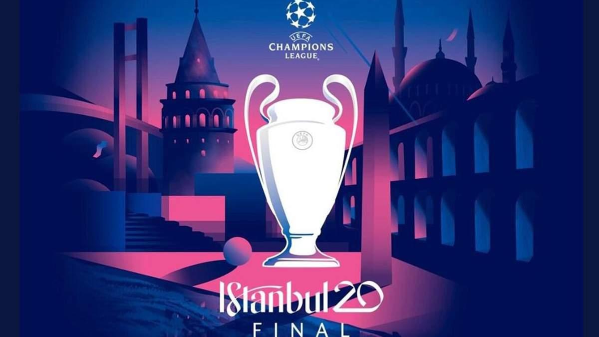 Финал Лиги чемпионов 2020 – где купить билеты онлайн на финал ЛЧ