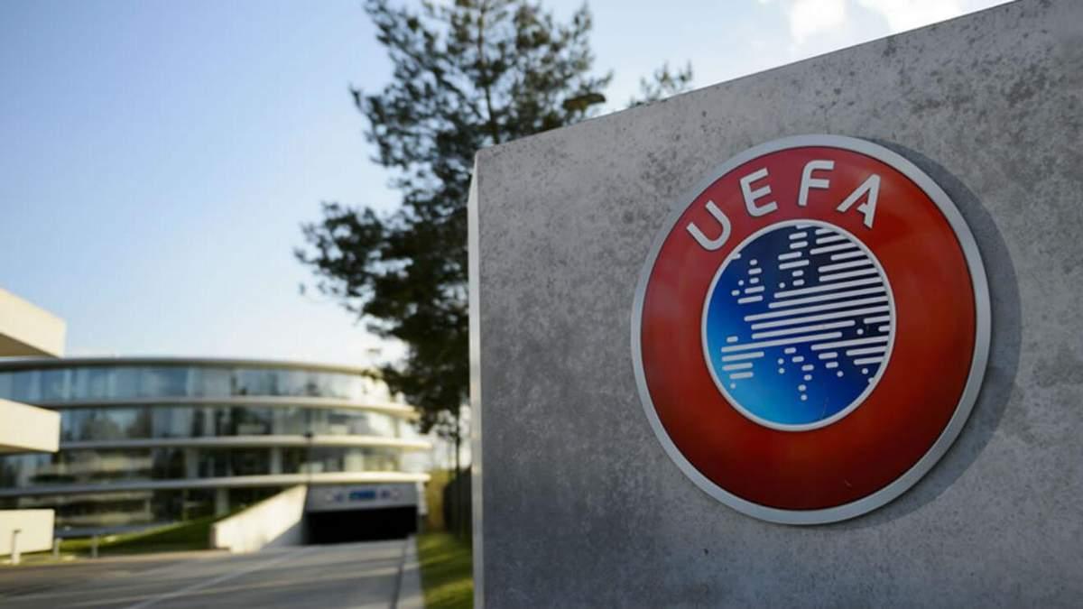 УЄФА створює новий турнір – літня Ліга чемпіонів