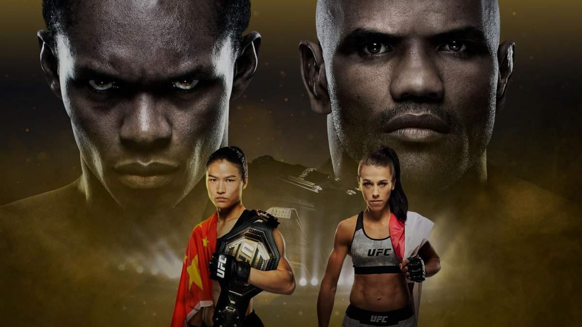 UFC 248: Адесаньї захищатиме звання чемпіона, Ейнджейчік повертається за титулом