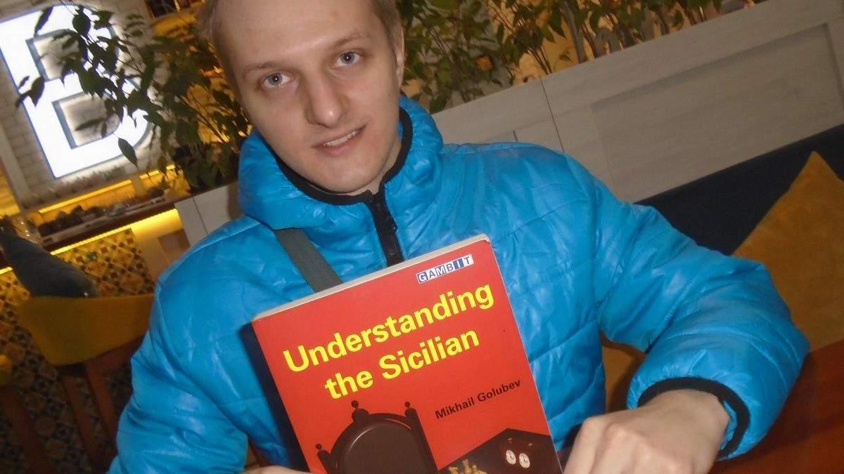 Станислав Богданович умер 05.03.2020 – биография шахиста, личная жизнь