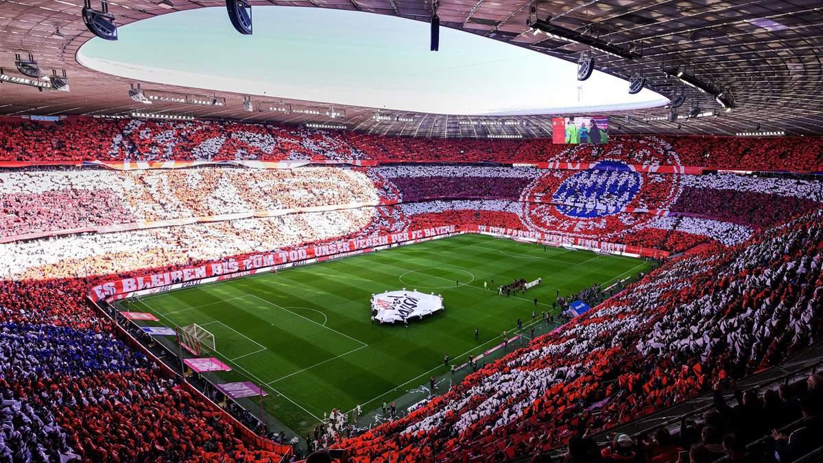 """Фанати """"Баварії"""" влаштували дивовижне модульне шоу на честь 120-річчя клубу: фото і відео"""