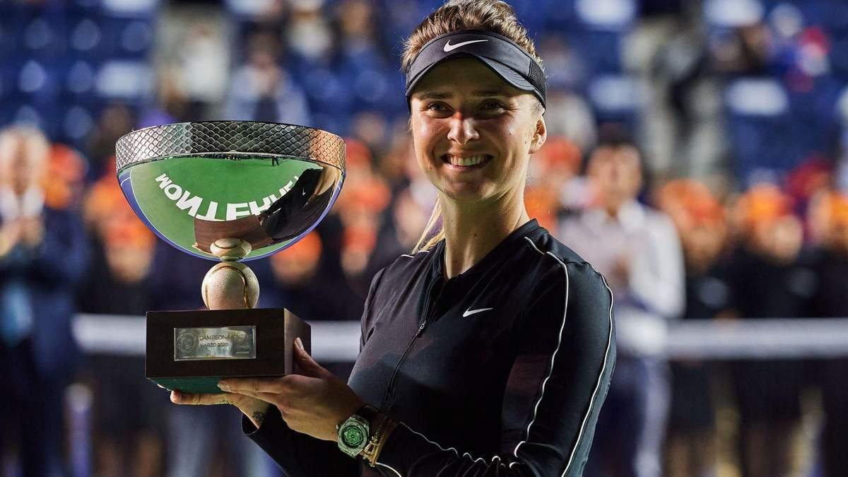Еліна Світоліна – переможниця престижного турніру WTA у Монтерреї