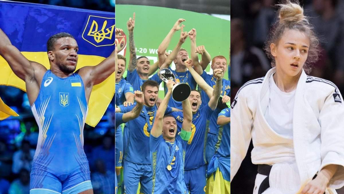 В Украине состоялось награждение спортивных героев 2019 года