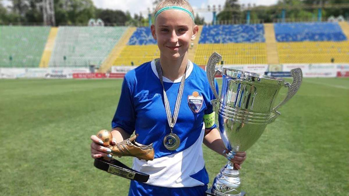 Найкраща юна українська футболістка поїхала підкорювати США