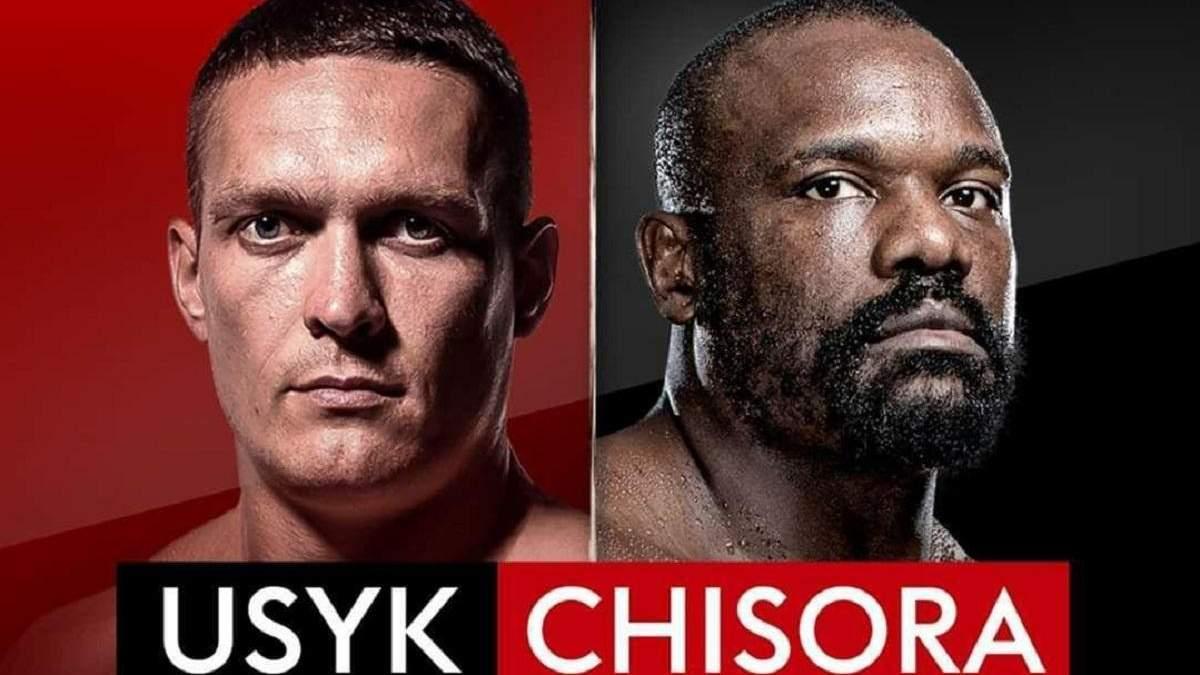 Новини спорту 11 березня 2020 – новини спорту України та світу