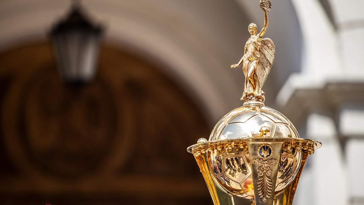 Кубок Украины 2020 – обзор, счет матчей 11-12 марта –1/4 финала