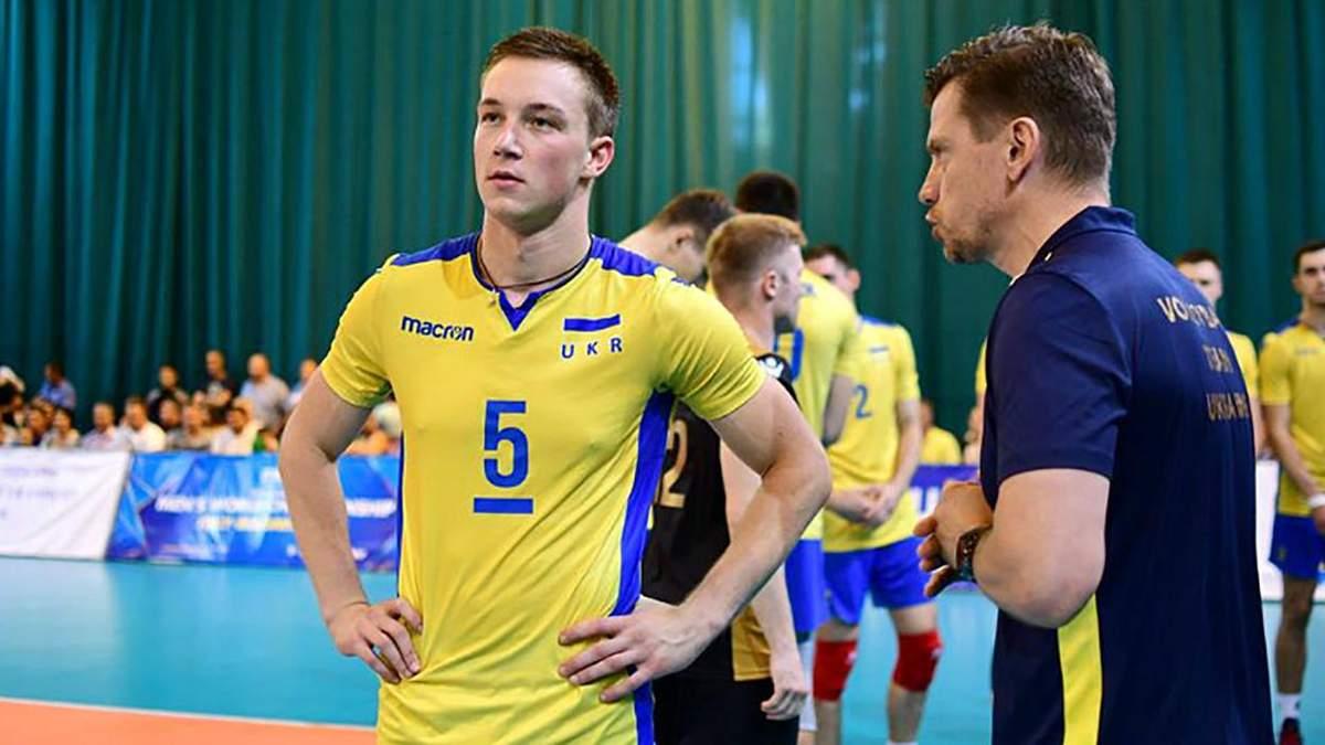 Украинский волейболист в Италии: Чтобы выехать за границу, требуется специальное разрешение