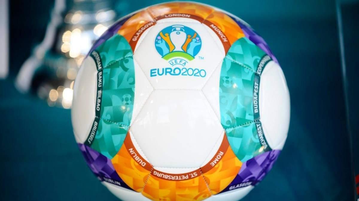 Євро 2020 скасували через коронавірус – все, що відомо