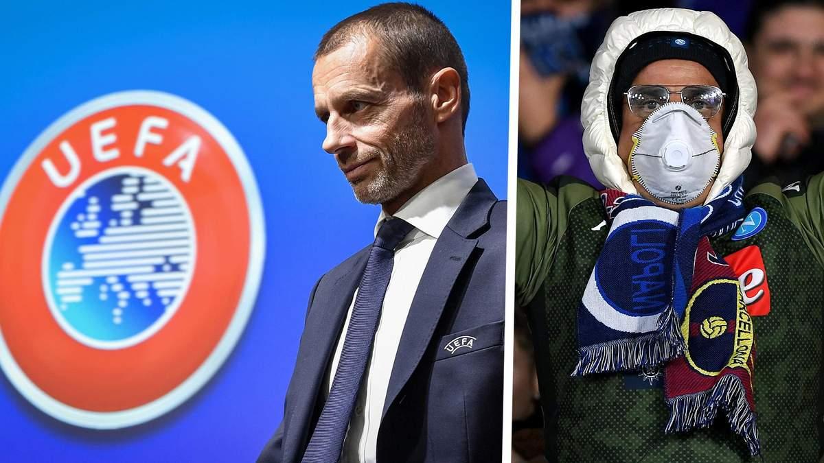 Скасування Євро-2020: постачальникам сказали припинити підготовку до турніру