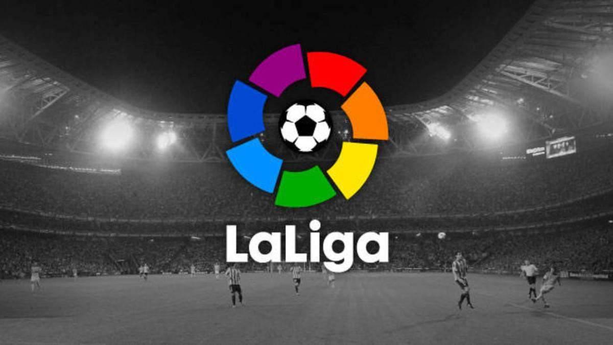 Чемпіонат Іспанії можуть завершити достроково – заява президента Ла Ліги