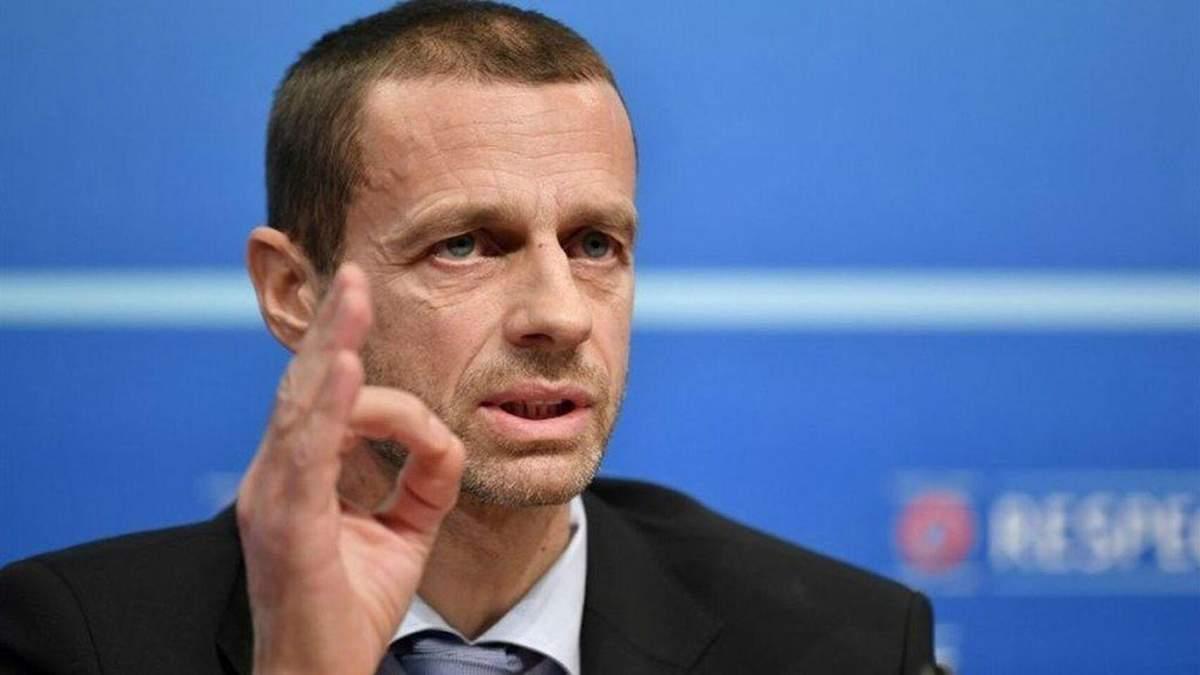 УЄФА пропонують альтернативне місце для проведення Євро-2020