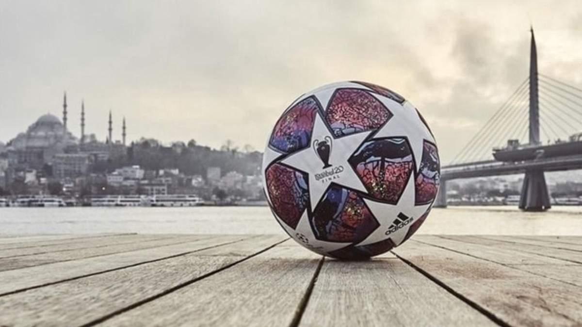 Ліга Європи 2020, Ліга чемпіонів 2020 перенесення – нові дати ЛЕ, ЛЧ