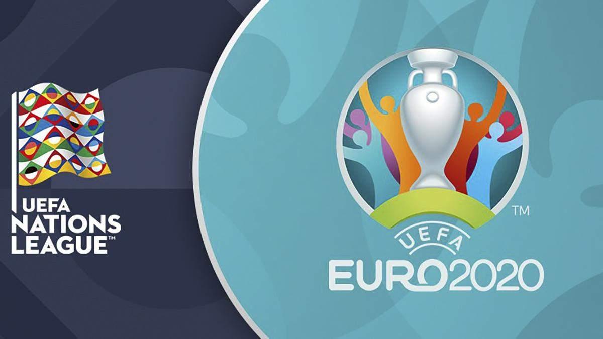 Матчі плей-офф Євро-2020 та Лігу націй офіційно перенесуть