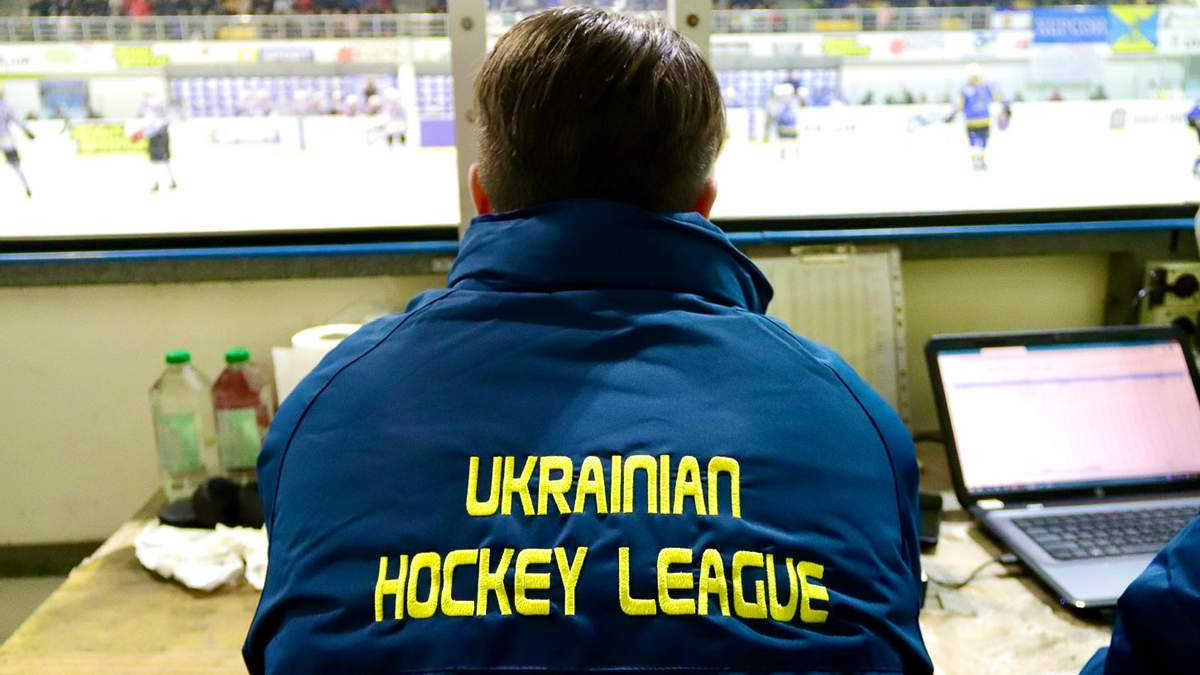 Чемпионат Украины по хоккею приостановлен