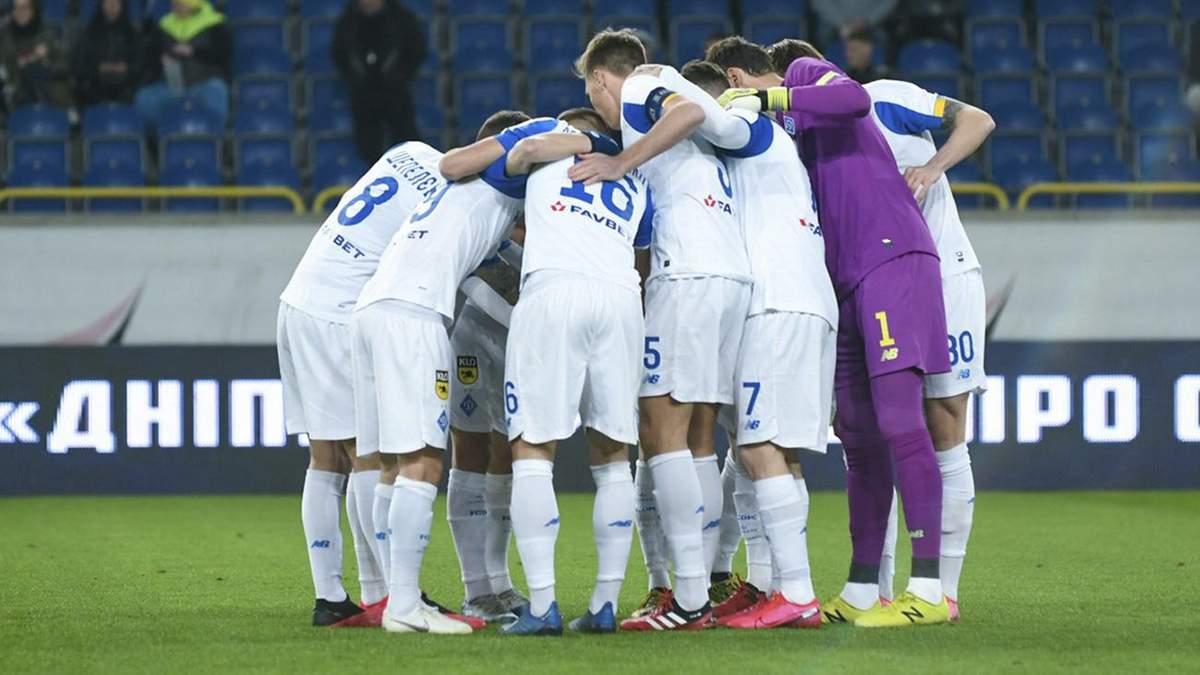 """Разом ми подолаємо цю кризу: гравці """"Динамо"""" звернулися до вболівальників – відео"""