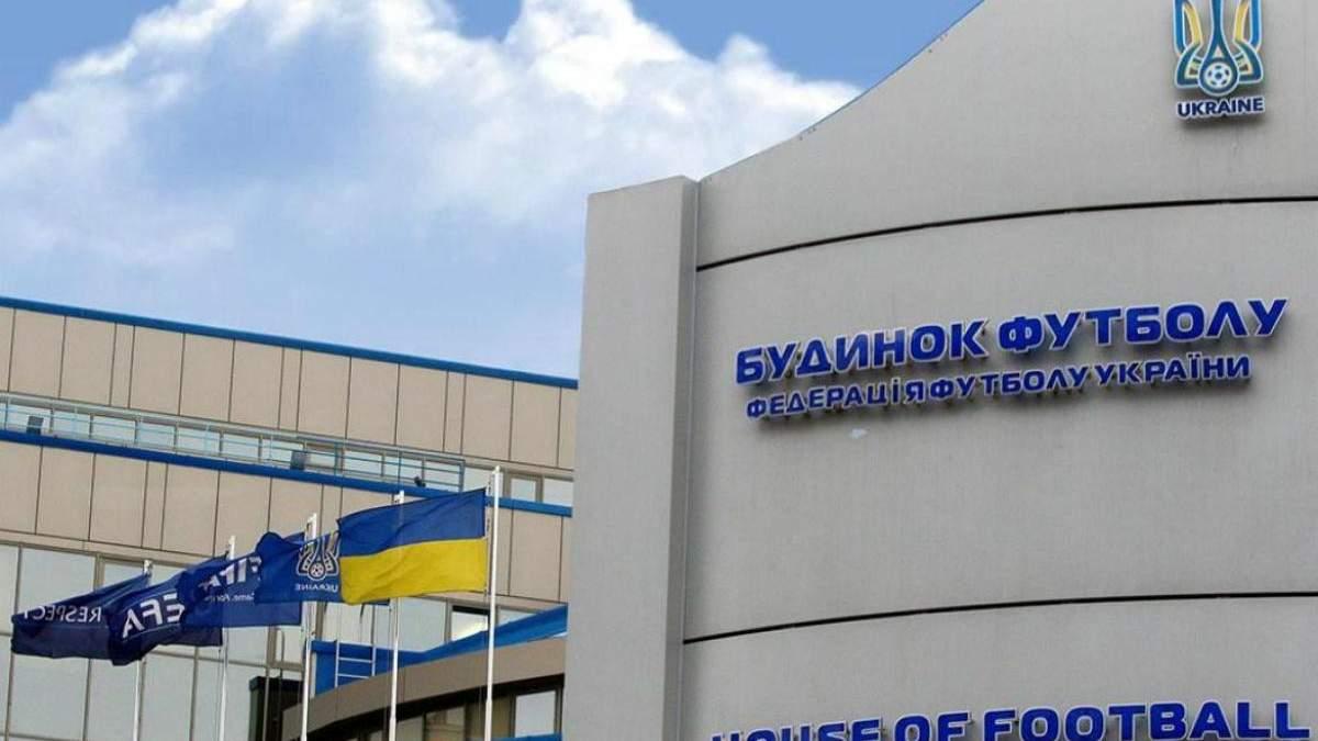 Українська асоціація футболу на час карантину передала всі свої автомобілі військовому госпіталю
