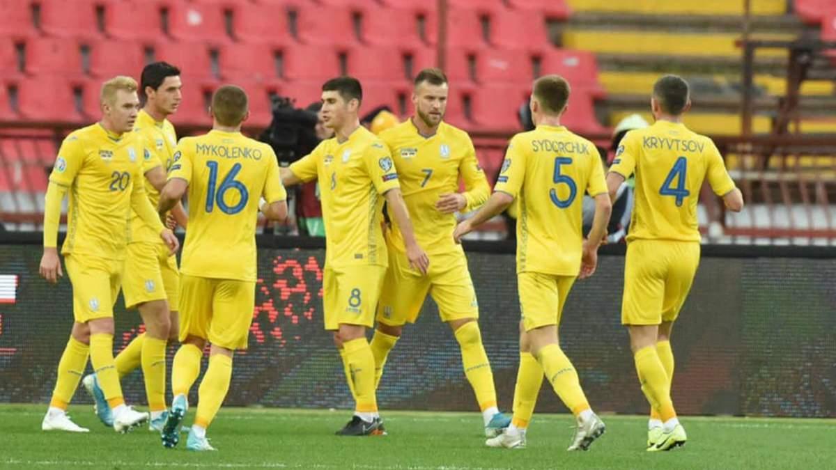 Стало відомо, коли збірна України зіграє перенесені матчі з Францією та Польщею