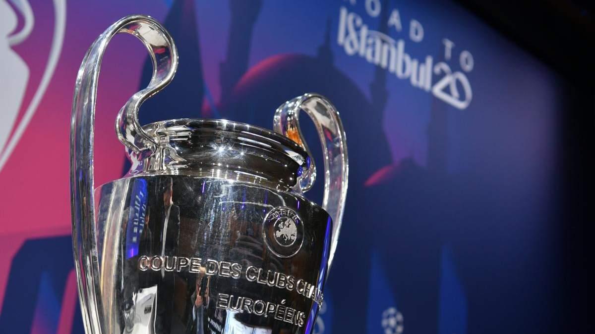 УЄФА запропонували цікаву схему як закінчити сезон в Лізі чемпіонів та Лізі Європи
