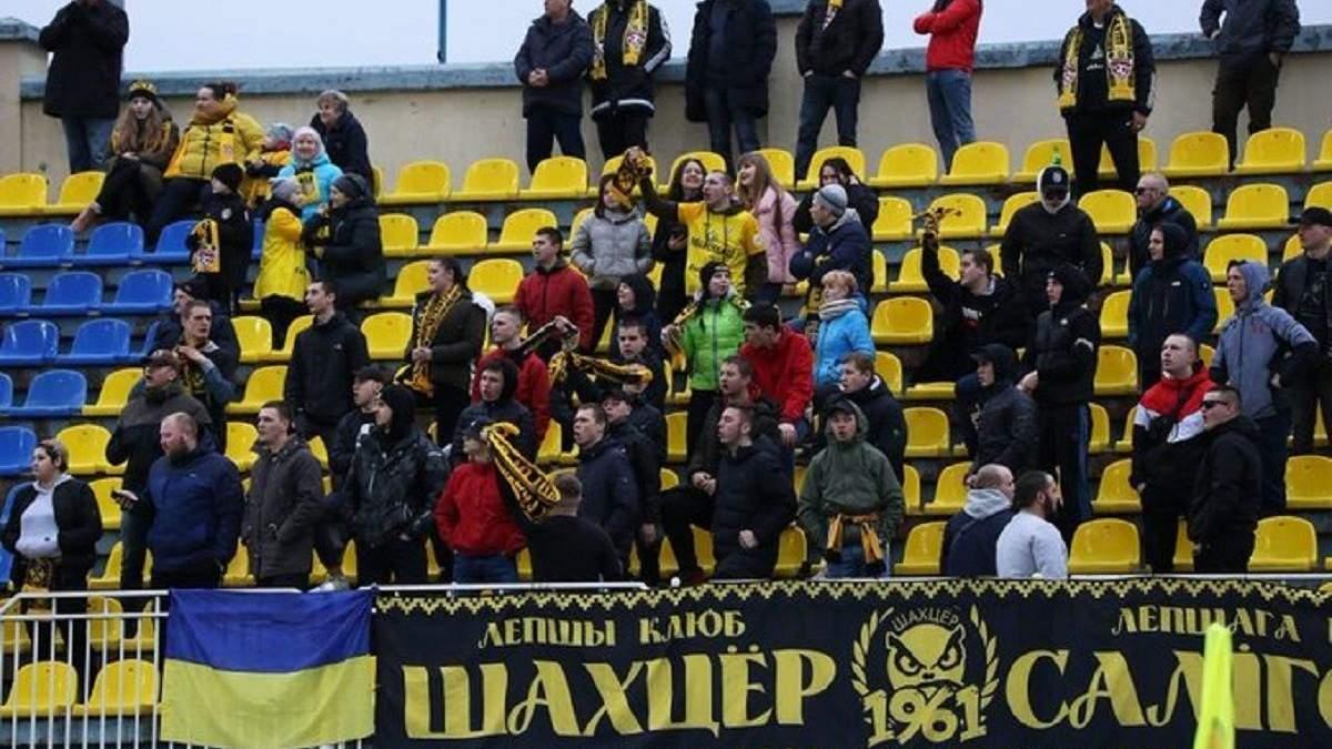 Білоруські вболівальники починають бойкотувати футбольні матчі чемпіонату країни