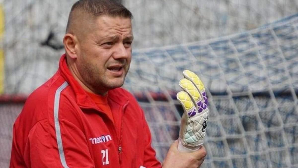 Раптово помер 43-річний воротар, який грав проти команди Лобановського