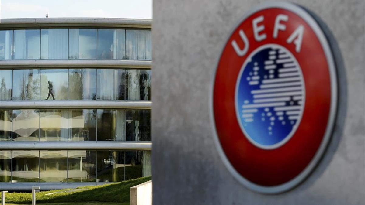 УЄФА збирає всі асоціації через новий розклад чемпіонатів