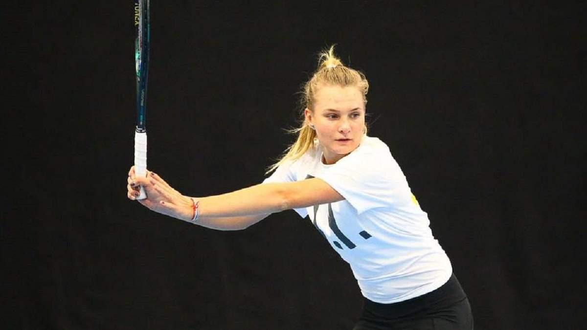 Тенісистка Даяна Ястремська створила штаб для підтримки людей під час карантину
