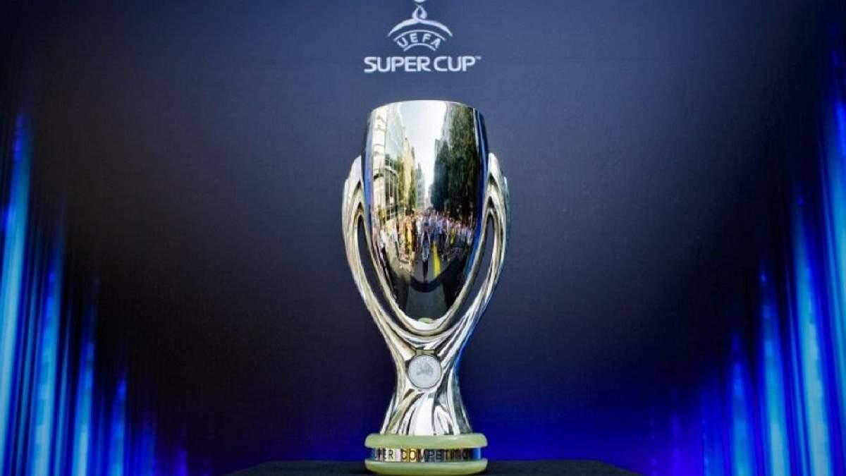 УЕФА может отменить Суперкубок Европы