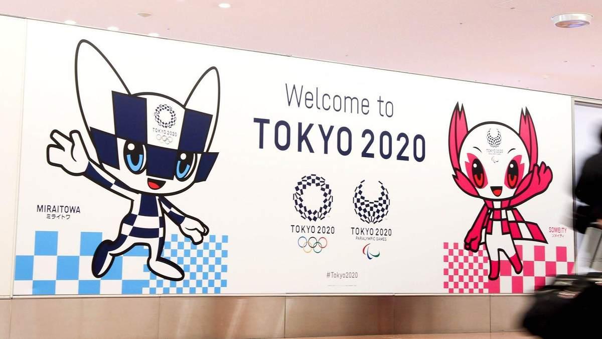 Олімпійське селище в Токіо перетворять на лікарню для хворих коронавірусом