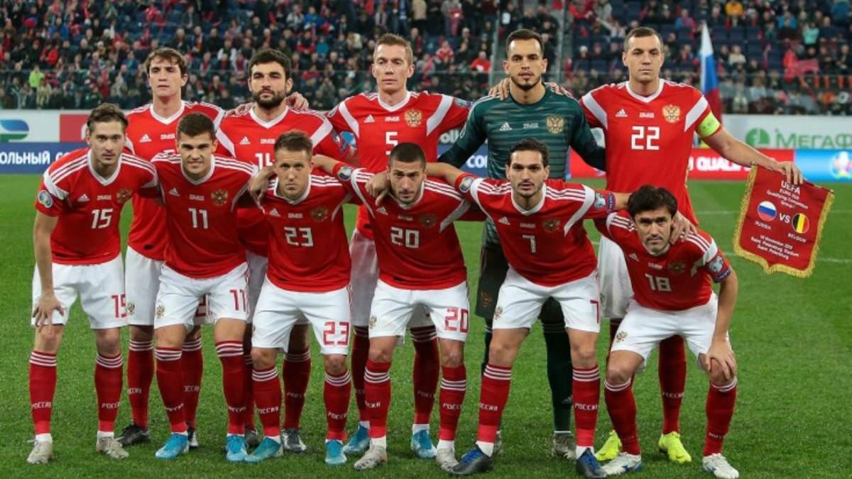 Збірну Росії з футболу обікрали
