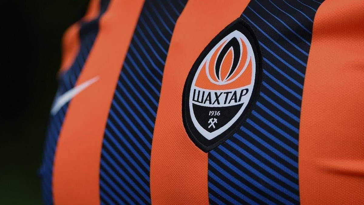 """УЄФА привітав """"Шахтар"""" з днем народження, згадавши найкращі голи """"гірників"""": відео"""