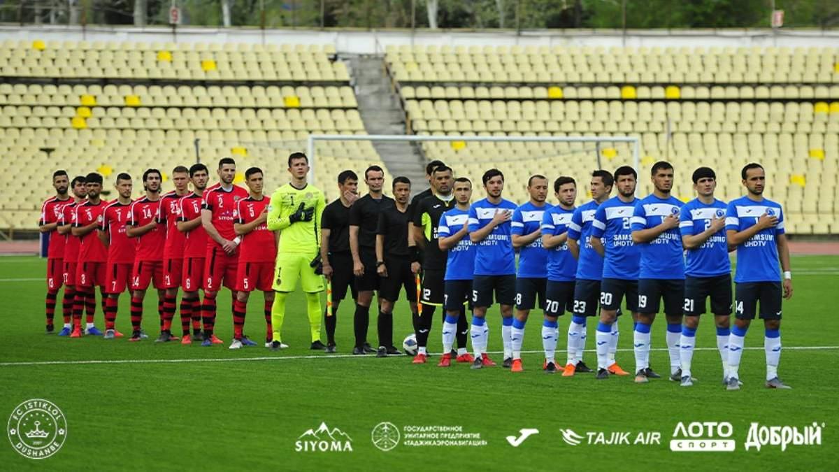 Клуб украинца выиграл Суперкубок Таджикистана, матч проходил без зрителей