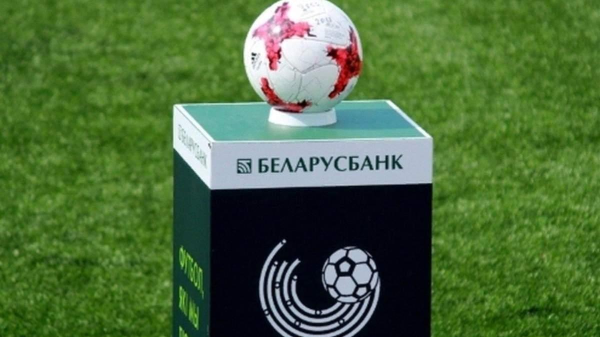 У Білорусі прийняли рішення щодо продовження футболу під час пандемії коронавірусу