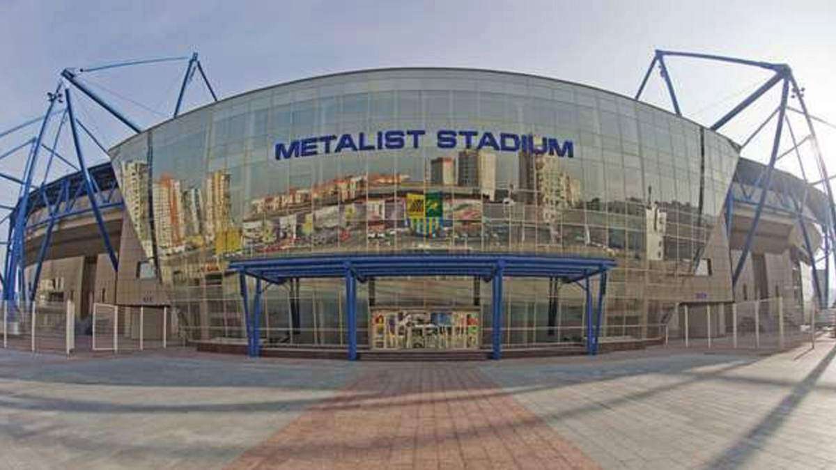 Легендарный стадион в Харькове может стать госпиталем для больных коронавирусом