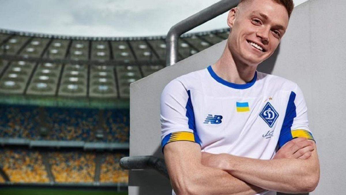 Виктор Цыганков попал в символическую сборную недели FIFA 20