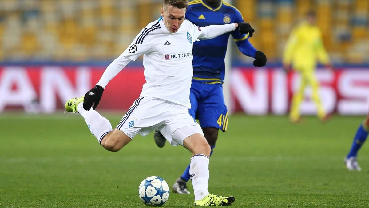 """Капітан """"Динамо"""" відповів Морозюку за жорстку критику клубу"""