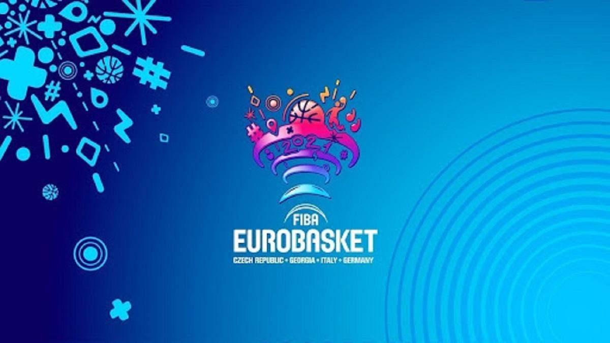 Євробаскет-2021 офіційно перенесли через коронавірус – новий розклад змагань