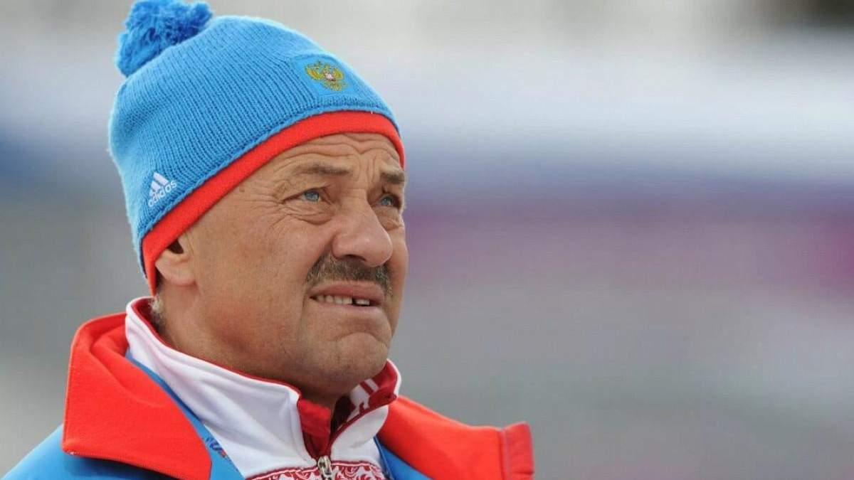 Бывший наставник сборной Украины по биатлону возглавил команду России