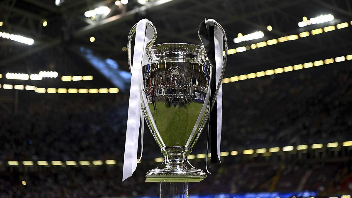 Ліга чемпіонів: з'явилася дата відновлення матчів