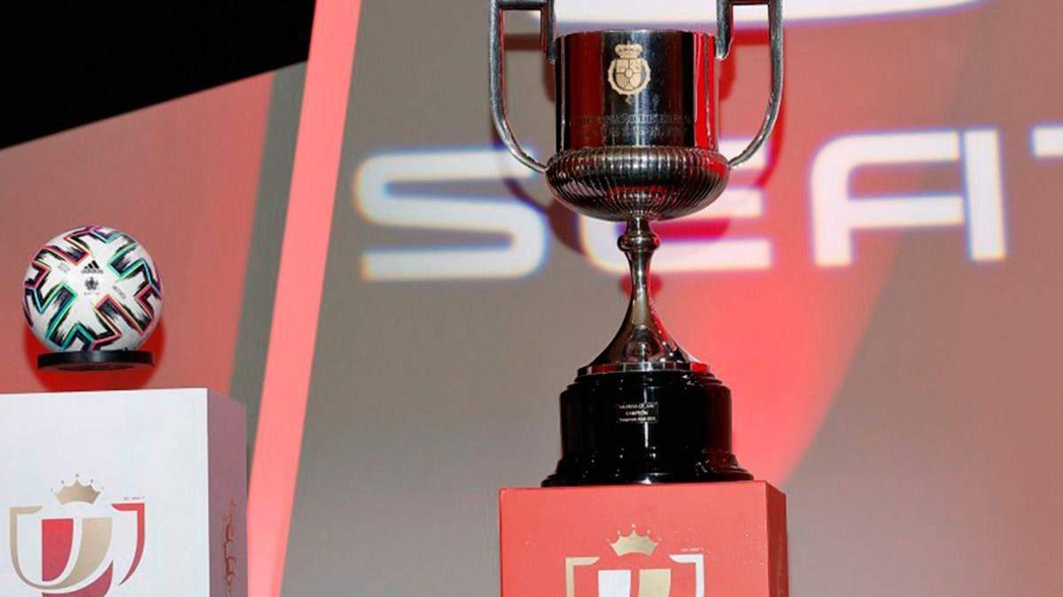 Кубок Іспанії