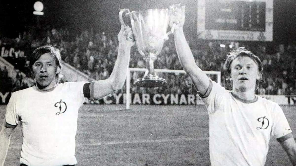 Динамо завоювало Кубок володарів Кубків у 1975 році – відео