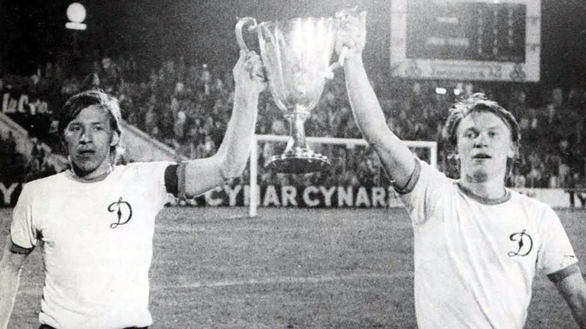 Динамо завоевало Кубок обладателей Кубков в 1975 году - видео