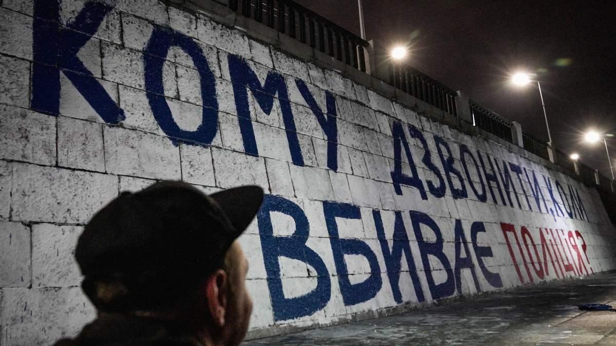 Українські спортсмени не відреагували на події в Україні, але підтримали пртести проти расизму